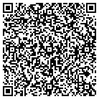 QR-код с контактной информацией организации Атилла, ТОО