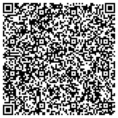 QR-код с контактной информацией организации Оскеменагропроект, ТОО