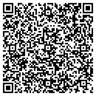 QR-код с контактной информацией организации ШКОЛА N10, МОУ