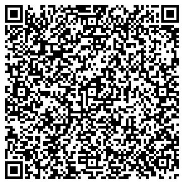QR-код с контактной информацией организации Акнар ПФ, ТОО