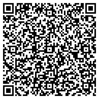 QR-код с контактной информацией организации Канат, КХ