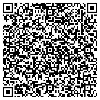 QR-код с контактной информацией организации Аскар Бекзадаулы КХ, ТОО