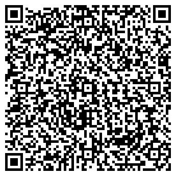 QR-код с контактной информацией организации Жетысу кант, ТОО