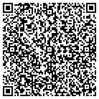 QR-код с контактной информацией организации Naza ast (Наза аст), ТОО