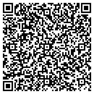 QR-код с контактной информацией организации Табигат, ТОО