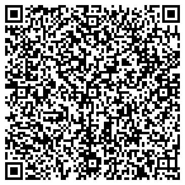 QR-код с контактной информацией организации Fresh Line (Фреш Лайн), ТОО