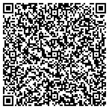QR-код с контактной информацией организации AFA Group (АФА Груп), ТОО