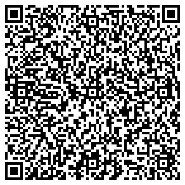 QR-код с контактной информацией организации Алтын алма 2009, ТОО