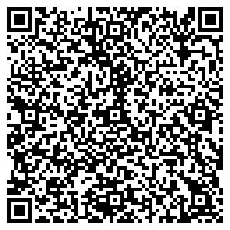 QR-код с контактной информацией организации ШКОЛА N15, МОУ
