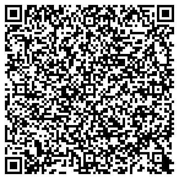 QR-код с контактной информацией организации Тасмагамбетов, ИП