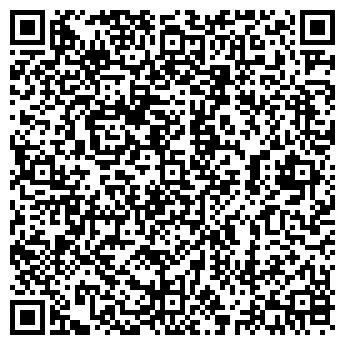 QR-код с контактной информацией организации ШКОЛА N16 ВЕЧЕРНЯЯ, МОУ