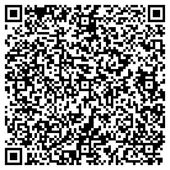 QR-код с контактной информацией организации Бейо Тукым, ТОО