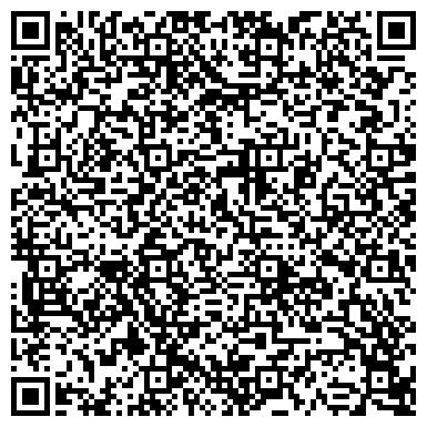 QR-код с контактной информацией организации Eifel Garten (Ейфил Гартен), ТОО