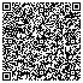 QR-код с контактной информацией организации ШКОЛА N16 ФИЛИАЛ, МОУ