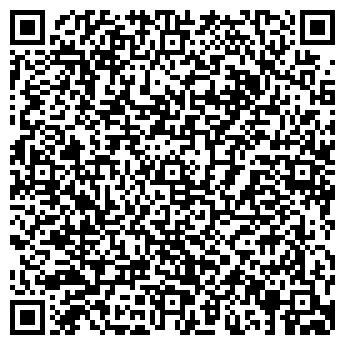 QR-код с контактной информацией организации Two Rich (Ту Рич), ТОО
