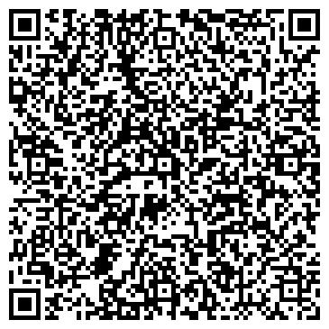 QR-код с контактной информацией организации Енбек-Береке, ТОО
