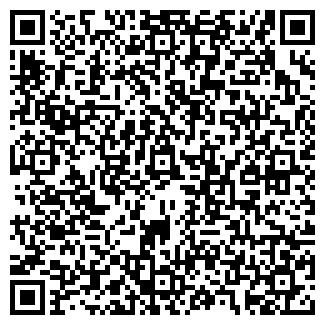 QR-код с контактной информацией организации ШКОЛА N16, МОУ