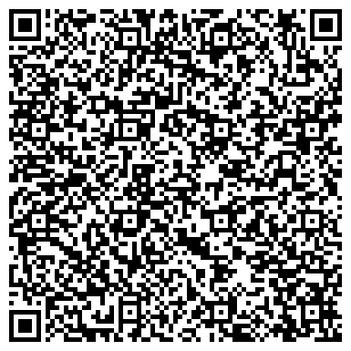 QR-код с контактной информацией организации Сервис-СК, ТОО