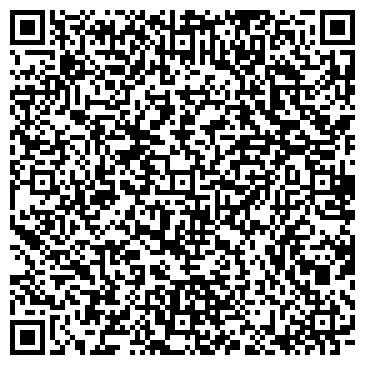 QR-код с контактной информацией организации Цветочная компания Алтын-Флор, ТОО