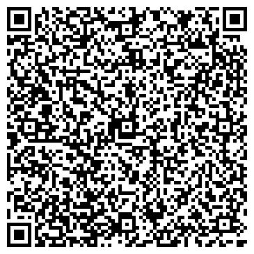 QR-код с контактной информацией организации VI Trading (ВИ Трединг), ТОО