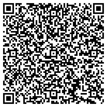 QR-код с контактной информацией организации Цветы, ИП
