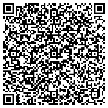 QR-код с контактной информацией организации МТЗ Казсервис, ТОО