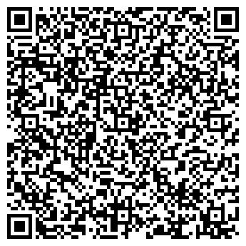 QR-код с контактной информацией организации La flore (Ла флор), ТОО