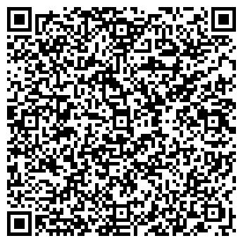 QR-код с контактной информацией организации Флора сервис, ИП