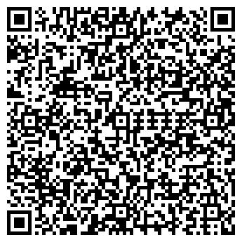 QR-код с контактной информацией организации Серебрякова, ИП