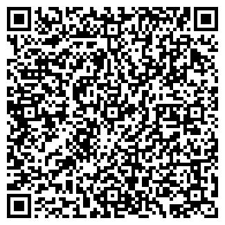 QR-код с контактной информацией организации Ружан НМ, ТОО
