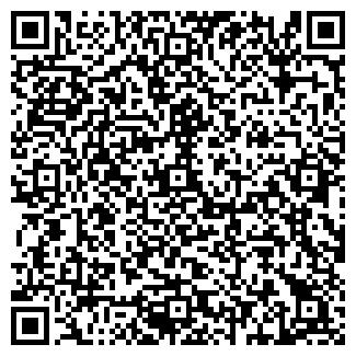 QR-код с контактной информацией организации ШКОЛА N21, МОУ