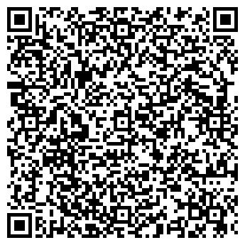 QR-код с контактной информацией организации Агроимпекс, ТОО