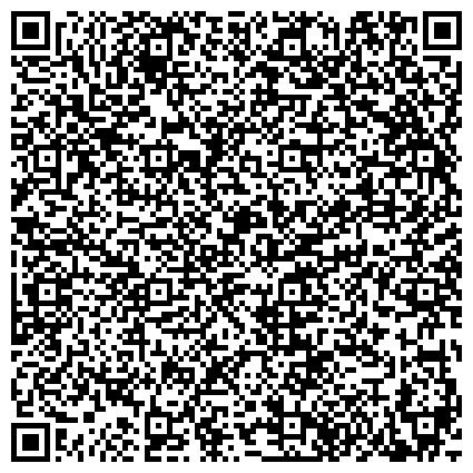 QR-код с контактной информацией организации Восточно Казахстанский Тепличный Комплекс, ТОО