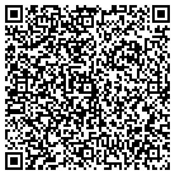 QR-код с контактной информацией организации КогерЛТД, ТОО