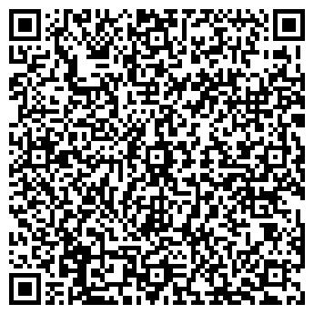 QR-код с контактной информацией организации Органик, ИП