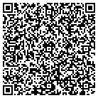 QR-код с контактной информацией организации Экзотика, ТОО