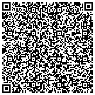 QR-код с контактной информацией организации Завод Сухих Пенобетонных Смесей, ТОО