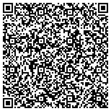 QR-код с контактной информацией организации Азия Стайл (Asia Style), TOO