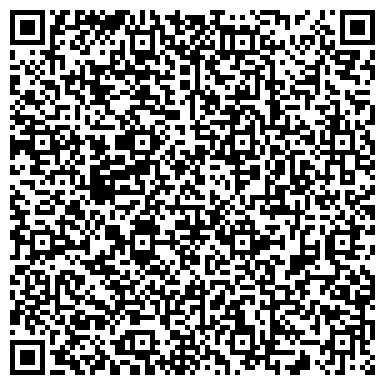 QR-код с контактной информацией организации Евразийская Торговая Система Товарная Биржа, АО