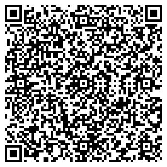 QR-код с контактной информацией организации Ахп, ТОО