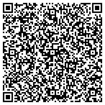 QR-код с контактной информацией организации Лиахви, ТОО