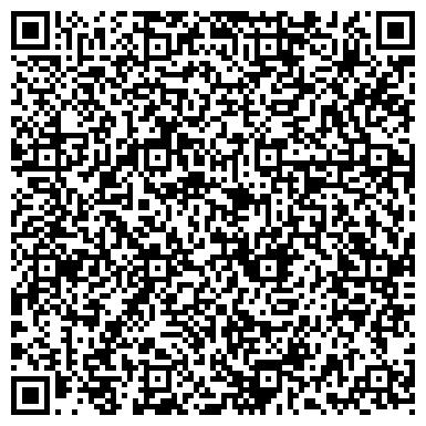 QR-код с контактной информацией организации Батыс Кунбагыс, АО