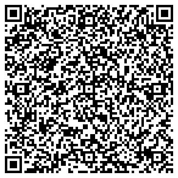 QR-код с контактной информацией организации Бейбарс Грейн, ТОО