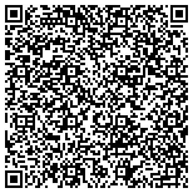 QR-код с контактной информацией организации АсылНурАгро, ТОО