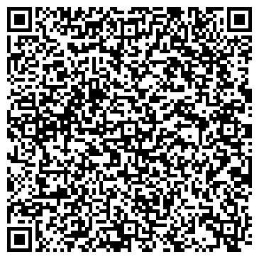 QR-код с контактной информацией организации ASL-Co (АСЛ-Ко), ТОО