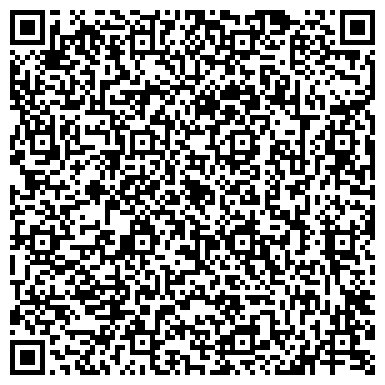 QR-код с контактной информацией организации Шахтерское, ТОО