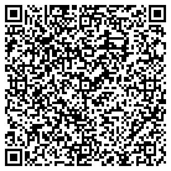 QR-код с контактной информацией организации Интеграция Целина, ТОО
