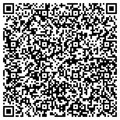 QR-код с контактной информацией организации Агрофирма Девятка, ТОО