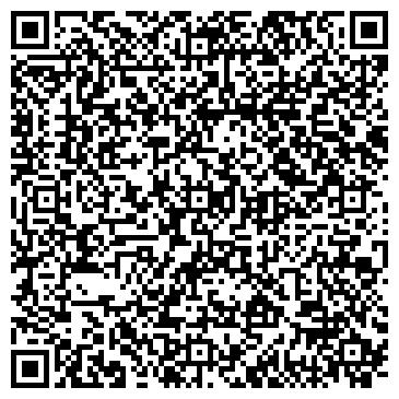 QR-код с контактной информацией организации Курсабаева, КХ
