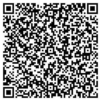 QR-код с контактной информацией организации ШКОЛА N28, МОУ